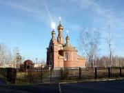 Красноуральск. Иоанна Кронштадтского и Сергия Радонежского, церковь