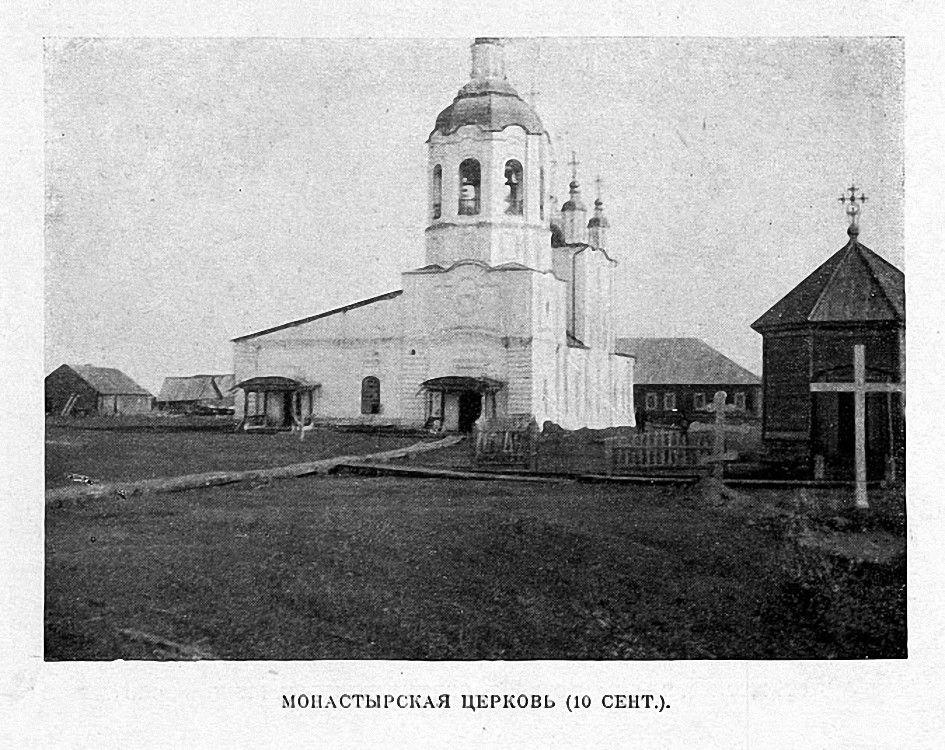Троицкий мужской монастырь. Церковь Троицы Живоначальной, Туруханск