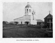 Туруханск. Троицкий мужской монастырь. Церковь Троицы Живоначальной