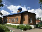 Церковь Николая Чудотворца - Константиновка - г. Казань - Республика Татарстан