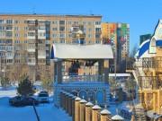 Церковь Серафима Саровского - Ижевск - г. Ижевск - Республика Удмуртия