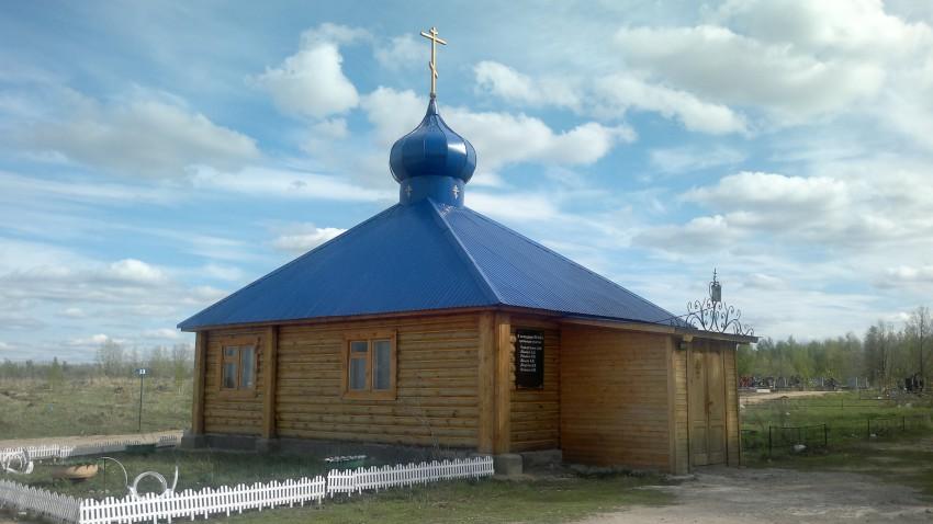 Церковь Николая и Александры, царственных страстотерпцев в Салмачах, Салмачи