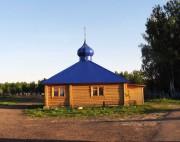 Салмачи. Николая и Александры, царственных страстотерпцев, церковь