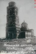 Церковь Троицы Живоначальной - Никитское - Воловский район - Тульская область