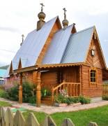 Мыюта. Михаила Архангела, церковь