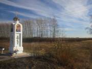 Часовня Матроны Московской - Суханово - Кимовский район - Тульская область