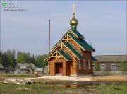 Вольная Артемовка. Троицы Живоначальной, церковь