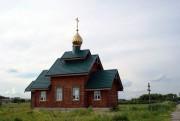 Церковь Троицы Живоначальной - Вольная Артемовка - Судогодский район и г. Радужный - Владимирская область