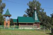 Новодяглево. Белокопытовский Казанский Боголюбивый женский монастырь