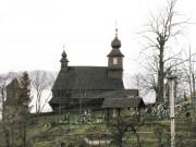 Церковь Василия Великого - Ликицары - Перечинский район - Украина, Закарпатская область