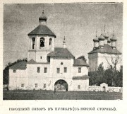 Свято-Духов монастырь - Путивль - Путивльский район - Украина, Сумская область