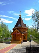 Церковь Иоасафа Белгородского - Ездоцкий - Красногвардейский район - Белгородская область