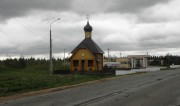 Часовня Зинаиды Тарсийской - Малая Вишера - Маловишерский район - Новгородская область