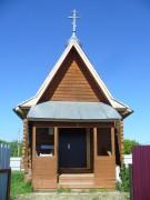 Церковь Параскевы Пятницы (новая) - Бима - Лаишевский район - Республика Татарстан