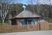 Церковь Екатерины - Кебезень - Турочакский район - Республика Алтай
