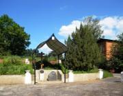 Тихвинский женский монастырь - Борисовка - Борисовский район - Белгородская область