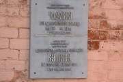 Часовня Пантелеимона Целителя при Адмиралтейской больнице - Казань - г. Казань - Республика Татарстан