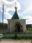 Часовня Максима Тотемского - Верховажье - Верховажский район - Вологодская область