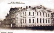 Церковь Кирилла и Мефодия при духовном училище - Пермь - г. Пермь - Пермский край