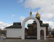 Церковь Кирилла и Мефодия - Подольск - Подольский район - Московская область