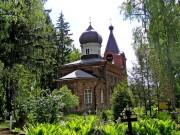 Церковь Георгия Победоносца - Вярска - Пылвамаа - Эстония