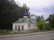 Церковь Димитрия Солунского - Тёпловка - Новобурасский район - Саратовская область