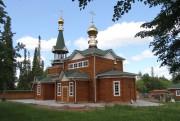 Церковь Серафима Саровского - Сарапул - Сарапульский район и г. Сарапул - Республика Удмуртия