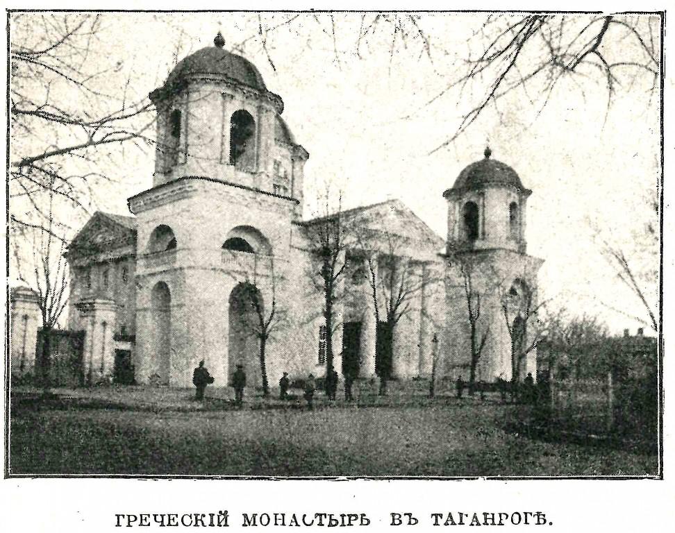Александро-Невский Иерусалимский греческий монастырь, Таганрог