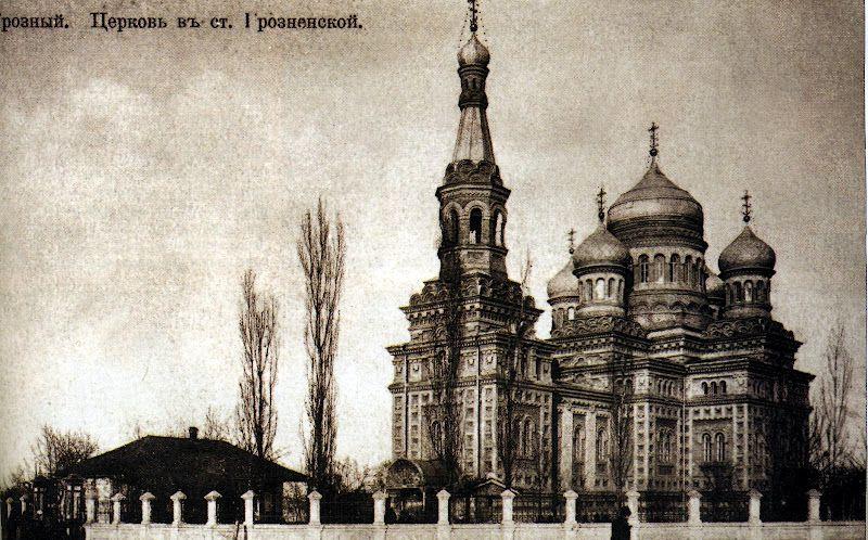 Собор Николая Чудотворца в станице Грозненская, Грозный