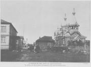 Церковь Покрова Пресвятой Богородицы - Александровск-Сахалинский - г. Александровск-Сахалинский - Сахалинская область
