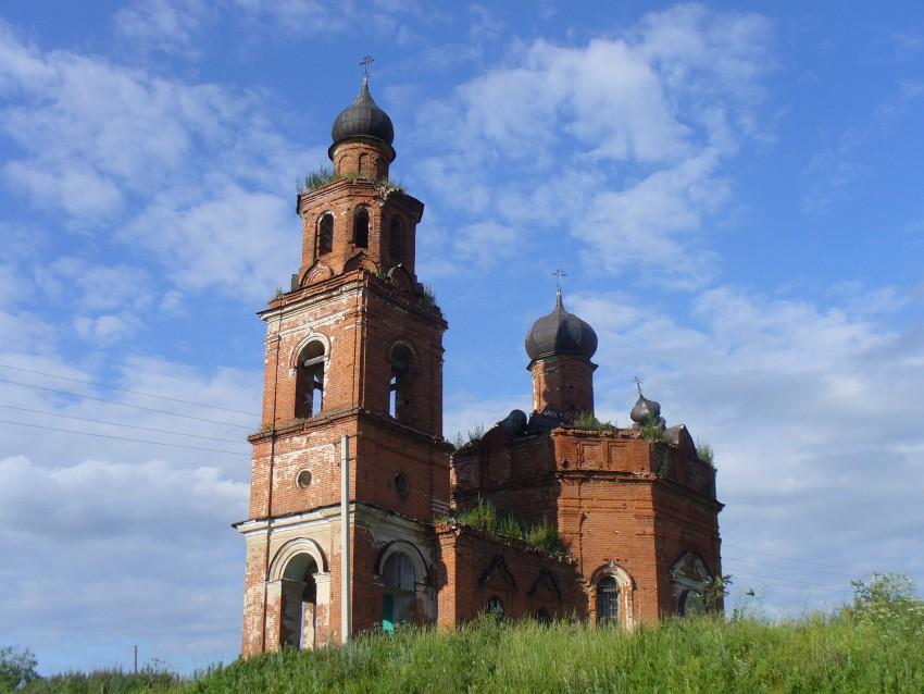 Церковь Вознесения Господня, Дигитли