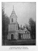 Ташкент. Иосифо-Георгиевский собор