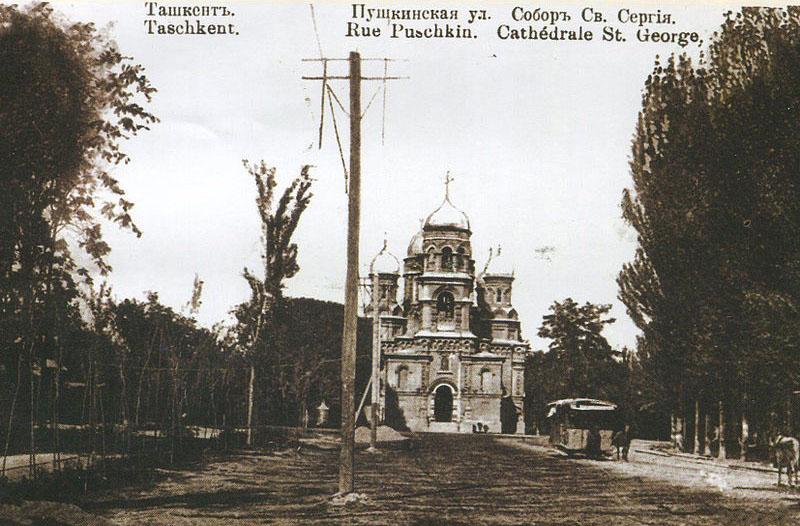 Церковь Сергия Радонежского, Ташкент