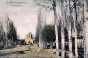 Церковь Сергия Радонежского - Ташкент - Узбекистан - Прочие страны