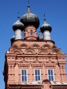 Церковь Троицы Живоначальной - Маньково-Калитвенское - Чертковский район - Ростовская область
