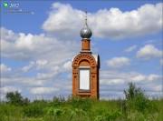 Часовня Александра Невского - Никульское - Юрьев-Польский район - Владимирская область