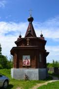 Церковь Варвары - Ржев - Ржевский район - Тверская область