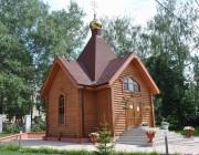 Церковь Иоанна Кронштадтского в Ваныкинской больнице - Тула - г. Тула - Тульская область