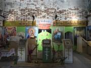 Косяково. Троицы Живоначальной, церковь