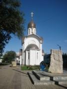 Церковь Александра Невского - Астрахань - г. Астрахань - Астраханская область