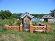 Неизвестная часовня - Воробьёвка - Верхнеуслонский район - Республика Татарстан