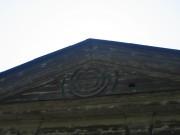 Церковь Космы и Дамиана - Чиганак - Аркадакский район - Саратовская область
