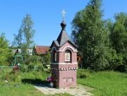 Неизвестная часовня - Борисово - Павлово-Посадский район - Московская область