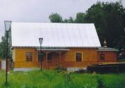 Церковь Ксении Петербургской - Петровское - Шатурский район - Московская область