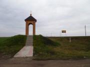 Часовня Матроны Московской - Угольное - Ливенский район - Орловская область