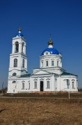 Бородино. Михаила Архангела, церковь
