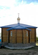 Церковь Казанской иконы Божией Матери - Михайловка - г. Михайловка - Волгоградская область