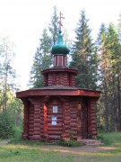 Часовня Серафима Саровского - Окуловка - Окуловский район - Новгородская область