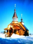 Церковь Сошествия Святого Духа - Игнатьево - Сергиево-Посадский район - Московская область
