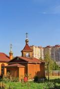 Часовня Ксении Петербургской - Казань - г. Казань - Республика Татарстан